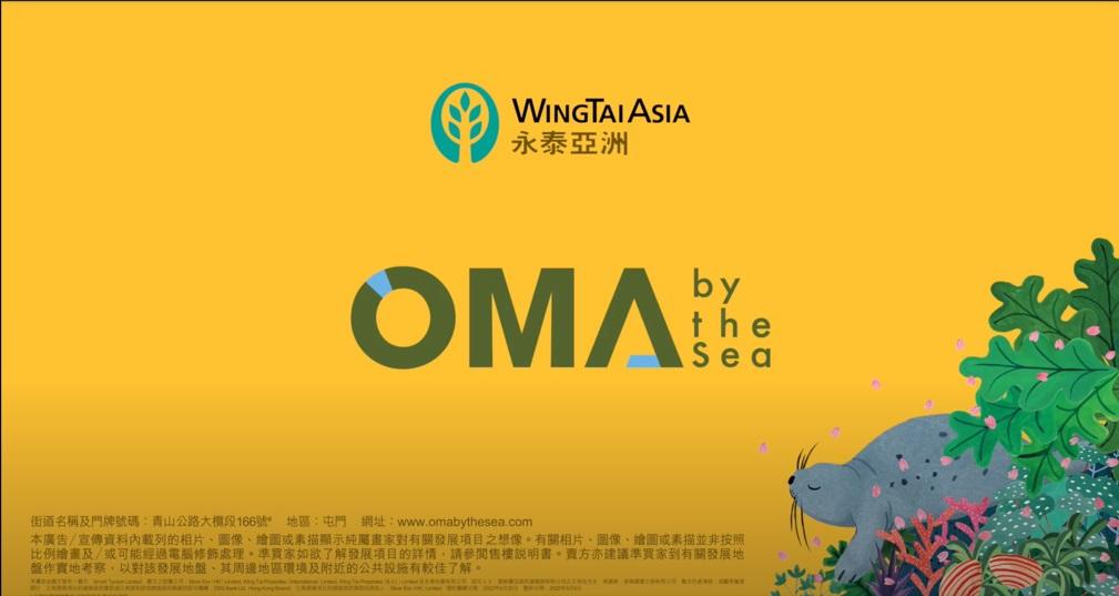OMA_3